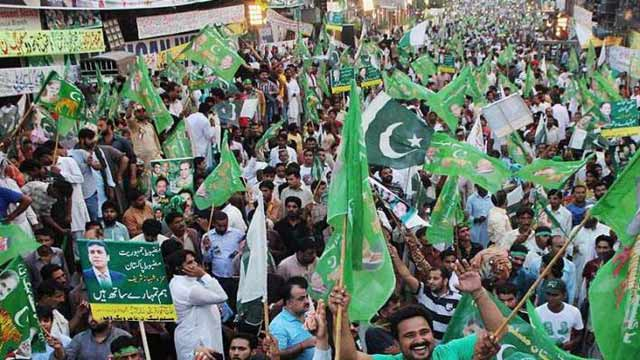 150 PML-N Workers Booked For Damaging Govt. Property