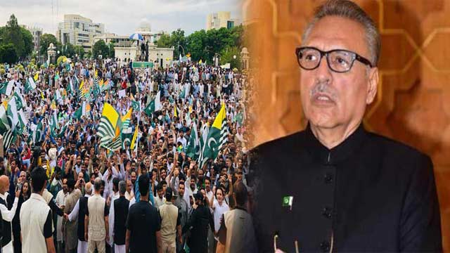 No One is Allowed to Suppress Rights of Kashmiris: President Alvi