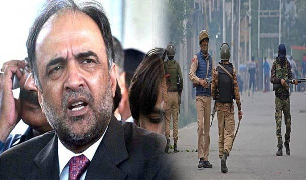 PPP to Highlight Kashmir Crisis in Abroad: Kaira