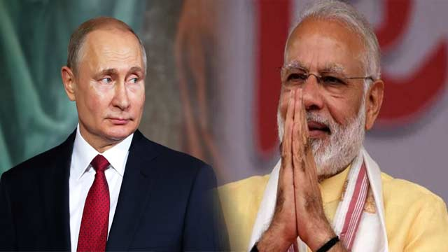 Russia Backs India Over Abolition of Article 370