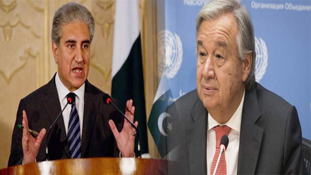 FM Qureshi Urges UN to Intervene Over Kashmir Situation