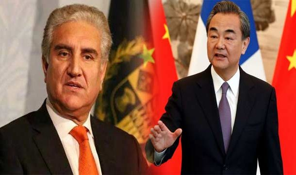 FM Qureshi Reaches China On Diplomatic Mission
