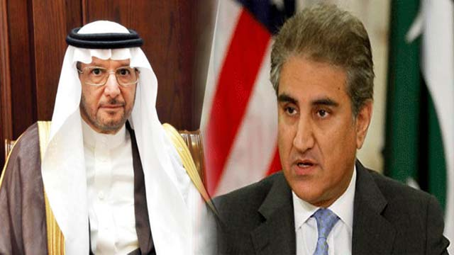 FM Qureshi Dials OIC Secretary General, Discusses Kashmir Situation