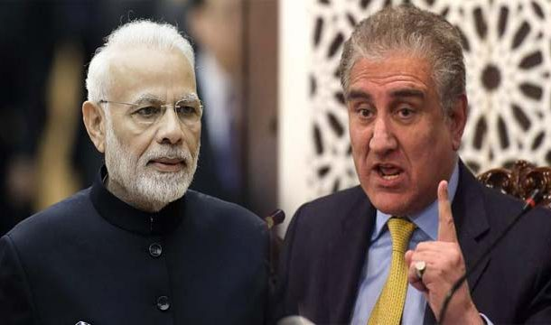 FM Qureshi Extends 'Conditional' Dialogue Offer to India