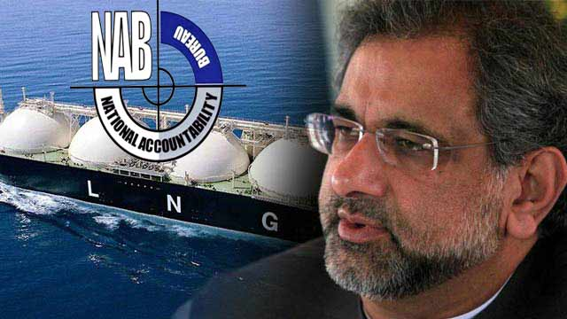 Court Extends Shahid Khaqan Abbasi's Physical Remand