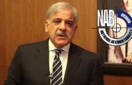 NAB Summons 'Shehbaz Sharif' in Chaudhry Sugar Mills Case