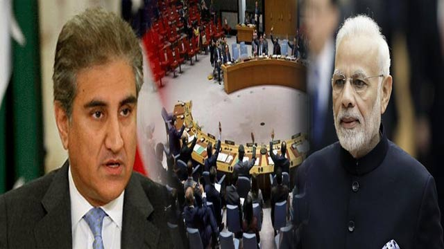 FM Qureshi Terms UNSC's Kashmir Meeting As Major Diplomatic Win For Pakistan