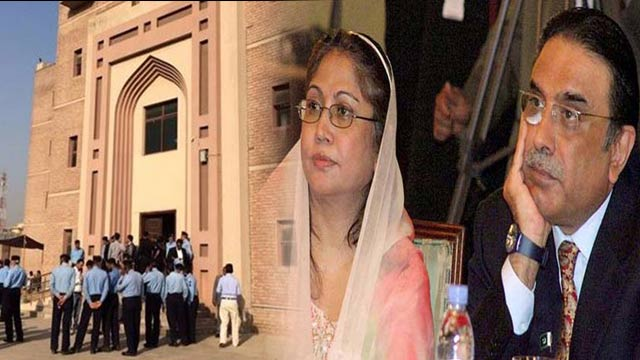 AC Dismisses Zardari, Faryal's Pleas For A-Class Jail Facilities