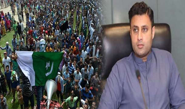Zulfi Bukhari Appeals to Overseas Pakistanis to Protest Outside Indian Consulates