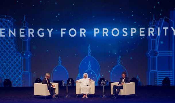 24th World Energy Congress Ends with Celebration of Innovation and Entrepreneurship