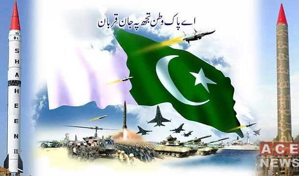 55th Defence, Martyrs Day of Pakistan Being Celebrated