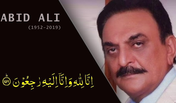 Veteran Actor Abid Ali Died at 67
