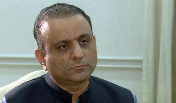 Anti-Terrorism Court Issued Non-Bailable Arrest Warrants for Aleem Khan