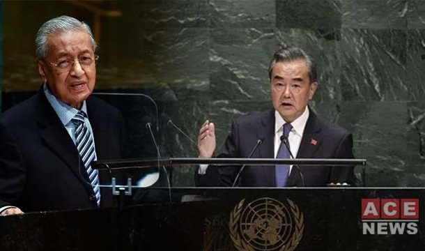 China, Malaysia Raises Kashmir Issue at UNGA Session