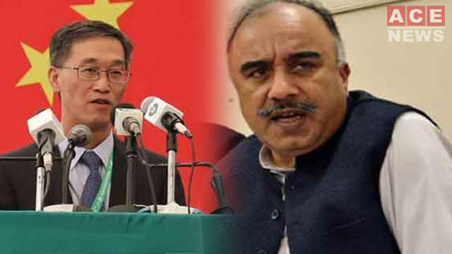 Chinese Envoy Meets KP Governor to Discuss Bilateral Cooperation