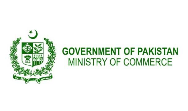 Commerce Ministry Decided to Conduct Interviews For New Trade Officers