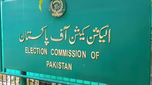 ECP to Discard Election Material of General Election 2018