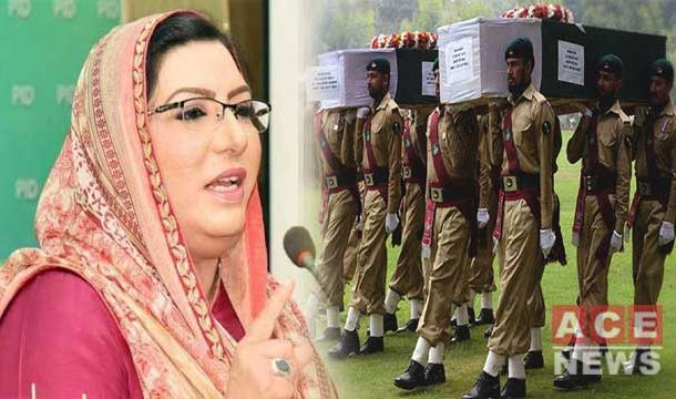 Dr. Firdous Pays Tribute to Martyrs For Making Unmatchable History
