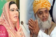 Firdous Slams Maulana Fazl, Asks Him To March In Support Of Kashmir