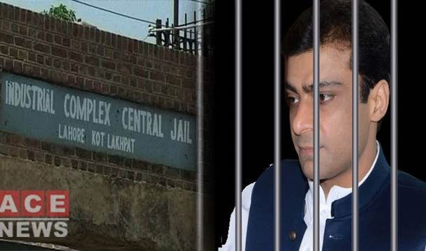 PML-N Leader 'Hamza Shahbaz' Shifted to Kot Lakhpat Jail
