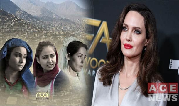 Angelina Jolie Shows Support For Afghan Film 'Hava, Maryam, Ayesha'