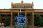 IMF Asks SBP to Extend Governor Term