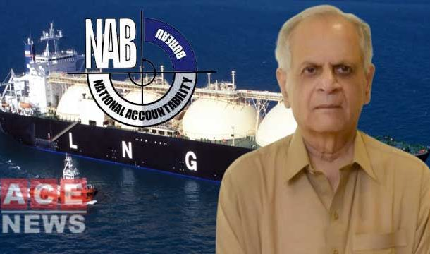 Business Tycoon Iqbal Z. Ahmed Arrested In LNG Case