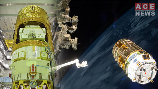 Launch Of Japanese Cargo Transport To ISS Delayed