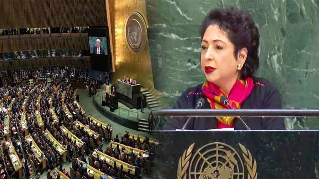 Maleeha Urges UN to Urgently Take Steps to Deal With Kashmir Situation