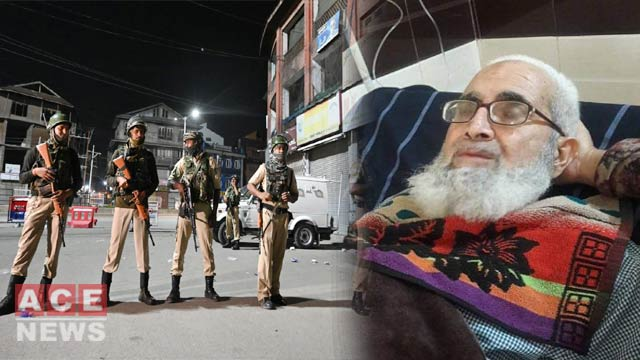 IOK: Indian Authorities Tightens Curfew Ahead of JI Leader's Funeral