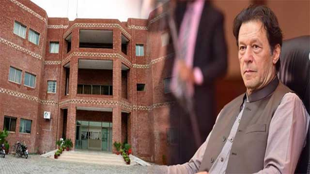 MTI is Not Privatisation of Public Sector Hospitals: PM Imran