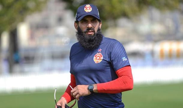 Misbah ul Haq Appointed as Pakistan Cricket Head Coach
