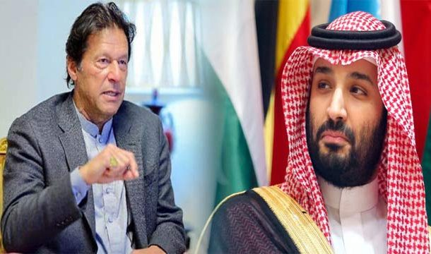Pakistan Extends Full Support to Saudi Arabia in Case of Any Threat