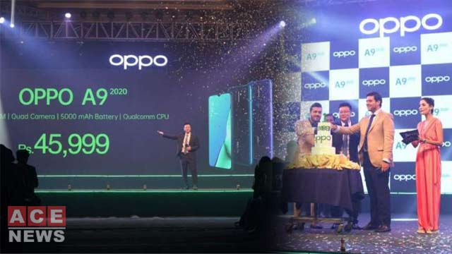 OPPO Launched the New OPPO A-Series 2020 in Pakistan