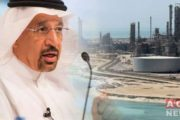 Oil Supply Fully Back by End of September: Saudi Energy Minister