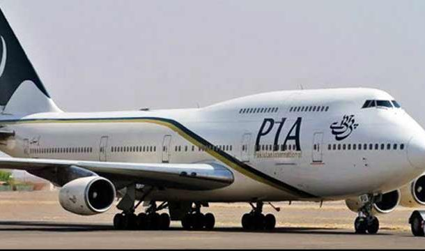4 Employees Accused with Costing PIA Major Financial Losses