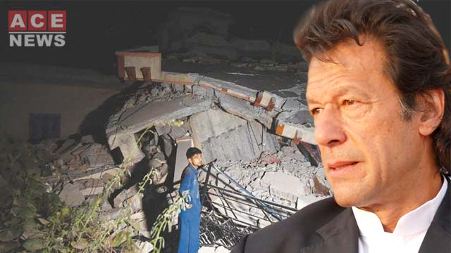 PM Announced Rs 500,000 for Family of Each Quake Victim