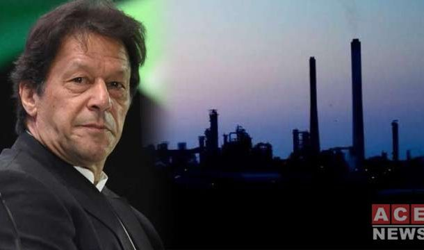 PM to Inaugurate Allama Iqbal Industrial City in December