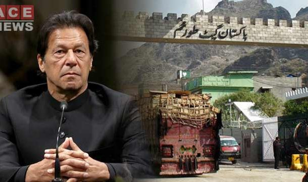 PM to Inaugurate Torkham Border Crossing Today