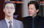 Pak-China Decided to Complete CPEC Projects on Priority Basis