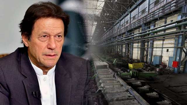 Pakistan Steel Mills Remains Non-Functional Even After PTI Govt