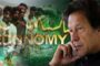 Poor Economic Performance of PTI Government- 7 Indicators to Judge