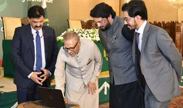 President Alvi Launches Project Am'aan, Developed by AI