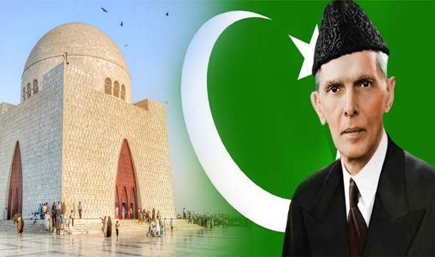 71 Years Gone But Never Forgotten: A Tribute to 'Muhammad Ali Jinnah'