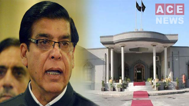 IHC Rejects Former PM's Plea to Remove Name From ECL