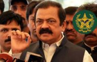 Rana Sanaullah's Bail Plea in Narcotics Case Rejected
