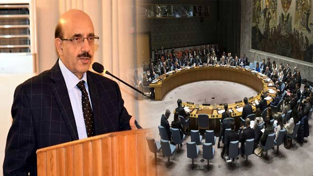 UNSC Must Take Action to Stop Kashmir Genocide: AJK President