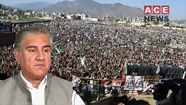 Fm Qureshi Challenges Modi to Hold Public Gathering In Srinagar