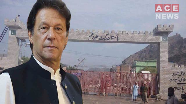 PM Imran To Inaugurate Round-The-Clock Operation At Torkham Border