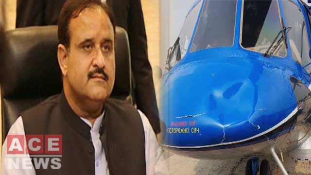 CM Punjab's Helicopter Narrowly Escapes Accident